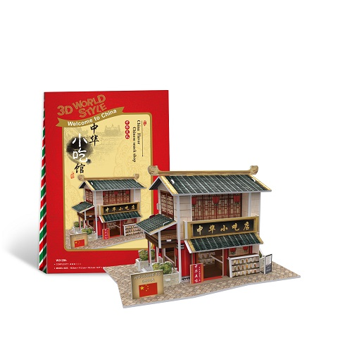 CHINESE SNACK SHOP